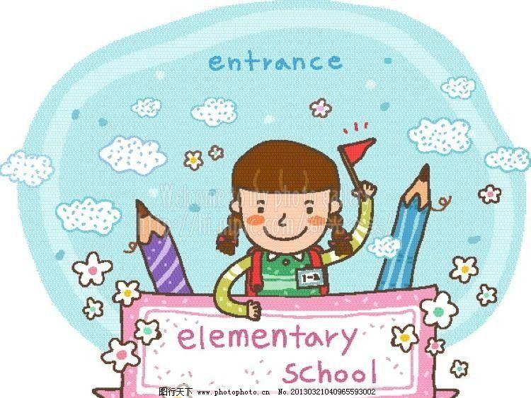 小学生 铅笔 标题栏 可爱小男孩 小男孩 手绘男孩 卡通小男孩 卡通