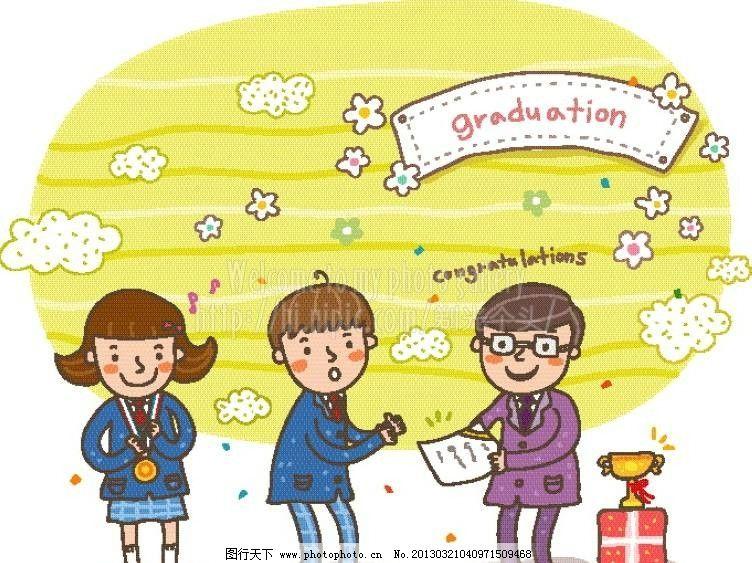 儿童手绘卡通画毕业册