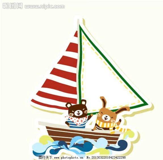 帆船 小船 渔船 海浪 浪花 插画 背景画 动漫 卡通 梦幻 图画素材