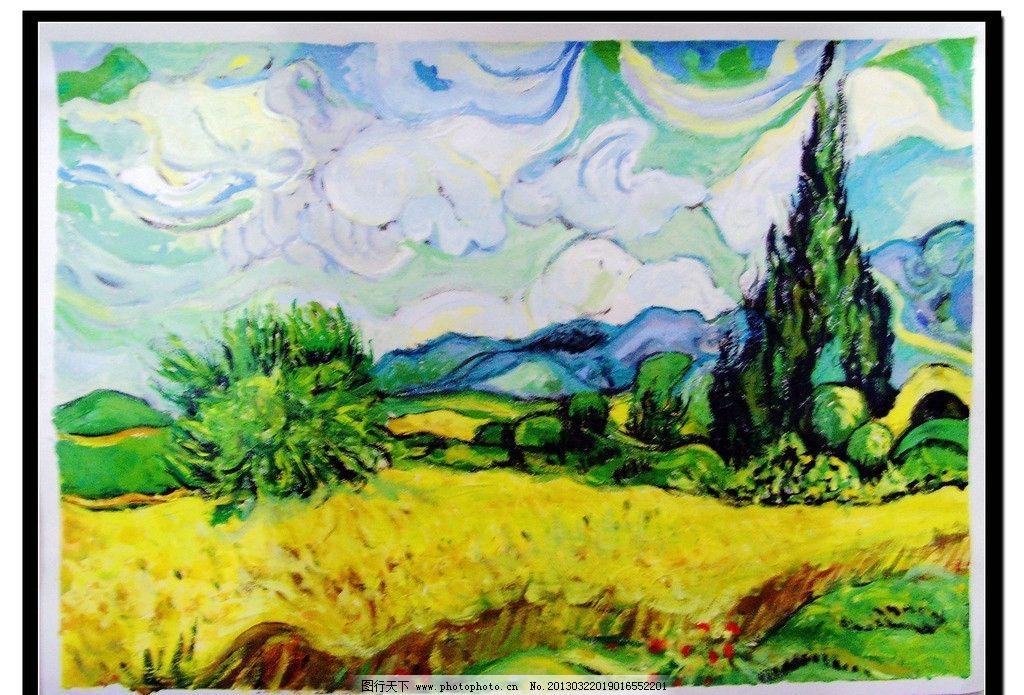 风景色彩 色彩 水粉 天空 树 山 草 静物 国画 油画 设计 美术 艺术