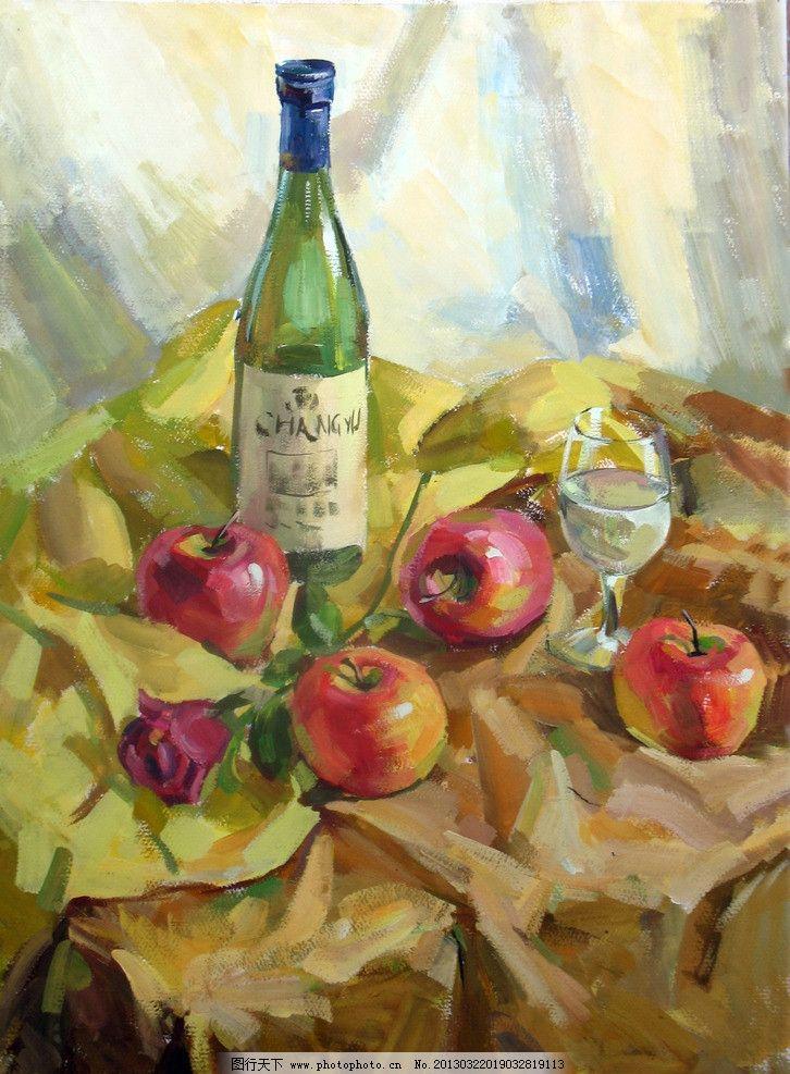 水粉画 花卉 写实 水果 暖色 绘画书法 文化艺术