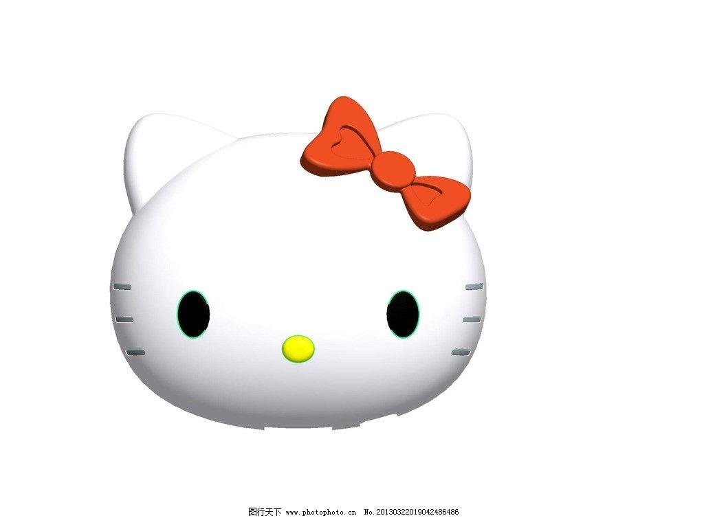 动物头像 hello kitt      蝴蝶结      绘画书法 文化艺术 设计 72