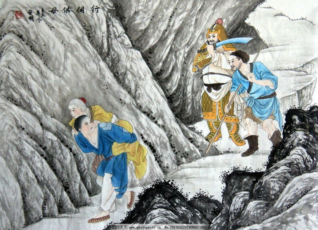 二十四孝图 中国画 工笔画 人物画 古装人物 手绘作品 工笔仕女