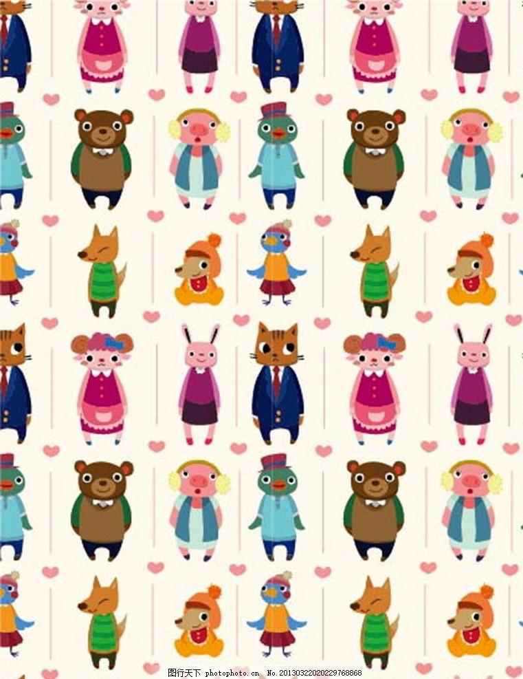 小老虎 狐狸 插画 背景画 动漫 卡通 时尚背景 背景元素 手绘画 图画
