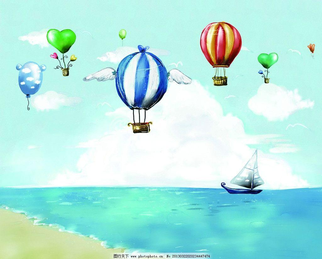 远航 热气球 大海 白云 船 海滩 移门