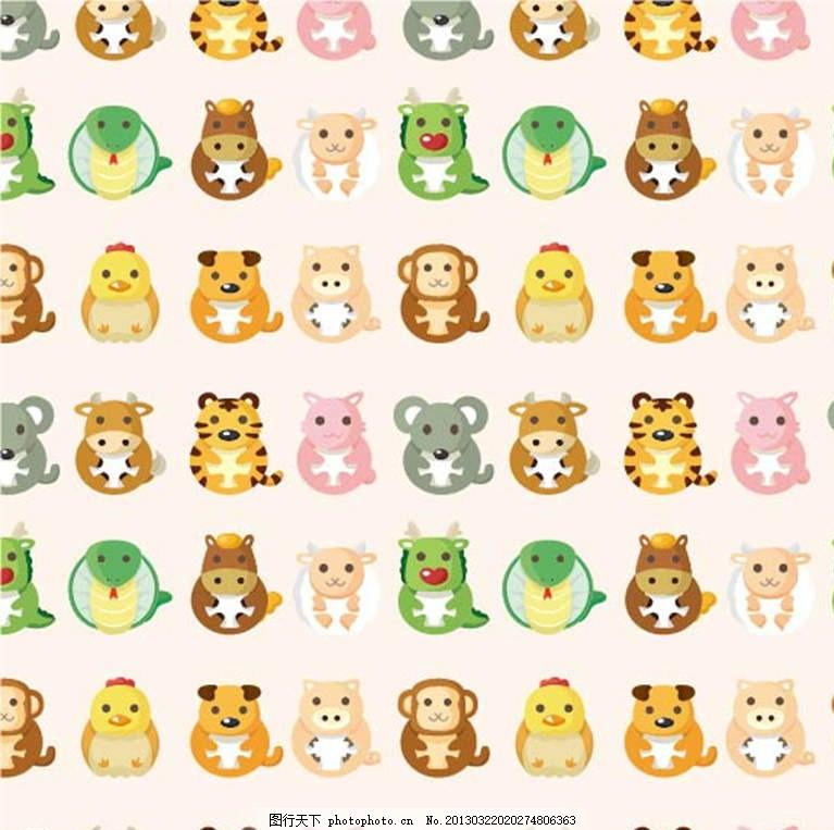 小动物 十二生肖 猴子 老鼠 龙年 羊年 狗年 猪年 蛇年 插画 背景画