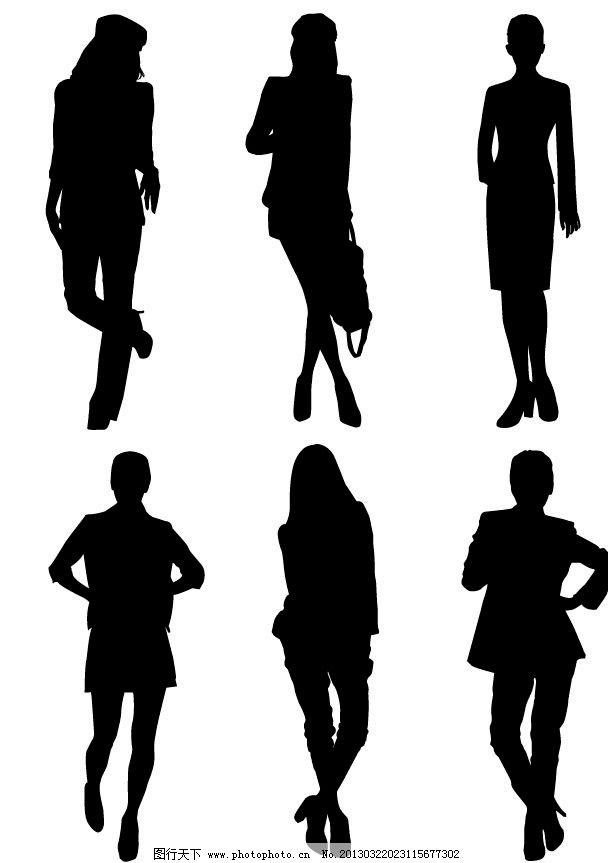 人物剪影 矢量剪影 剪影 商务人士 上班族 黑白人物 女人 女性剪影