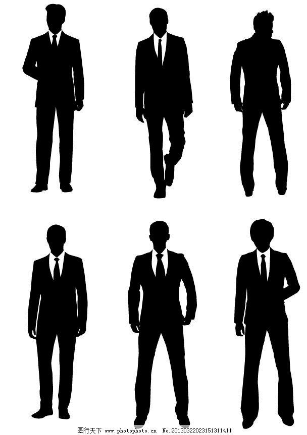 人物剪影 商务剪影 矢量剪影 商务人士 上班族 黑白人物 男人