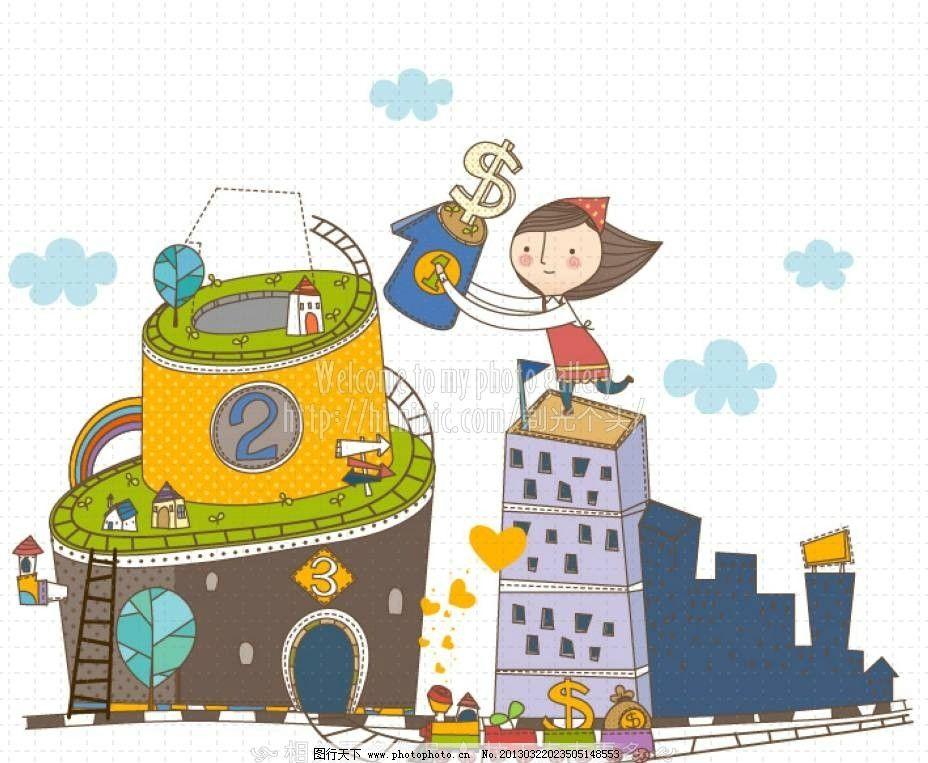 卡通建筑 建设 云朵 卡通火车 小火车 城市建设 卡通儿童 儿童幼儿