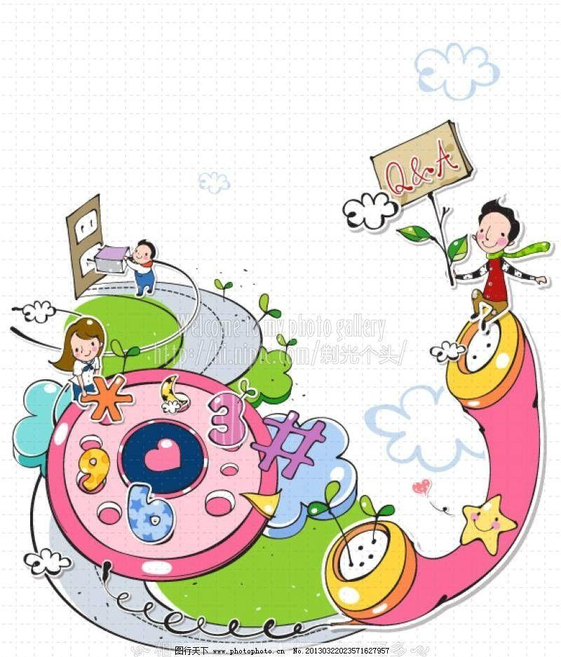 电话 电话插画 打电话 儿童插画 创意插画 可爱星星 卡通儿童 儿童