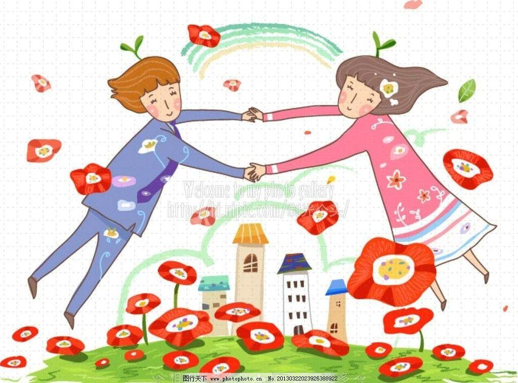 情侣 相爱 相恋 爱恋 恋爱情侣 卡通花朵 手绘花朵 卡通花草