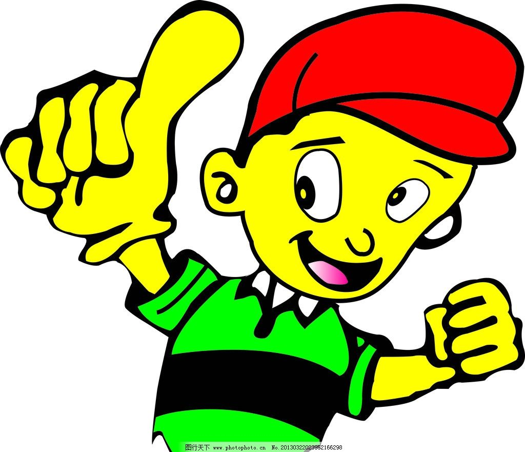 卡通 动漫 卡通人物 红色帽子 青色衣服 大手指 其他人物 矢量人物