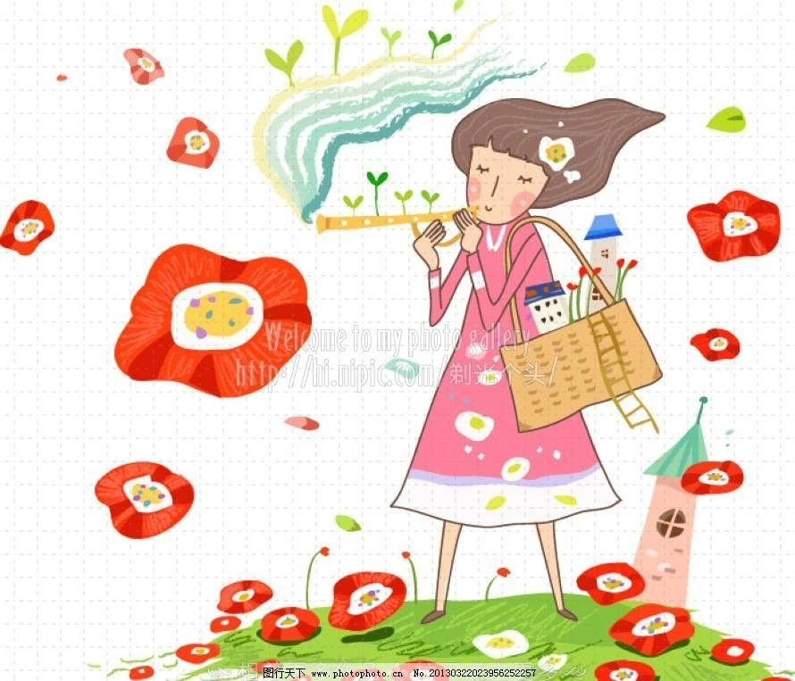 吹笛子 花朵 花儿