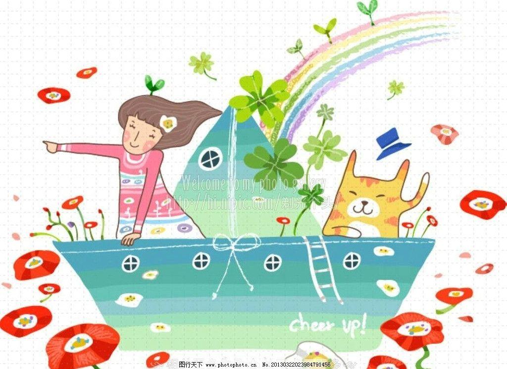 花儿 卡通儿童 划船 乘船 花草 手绘花朵 手绘小花 卡通少女 卡通女孩