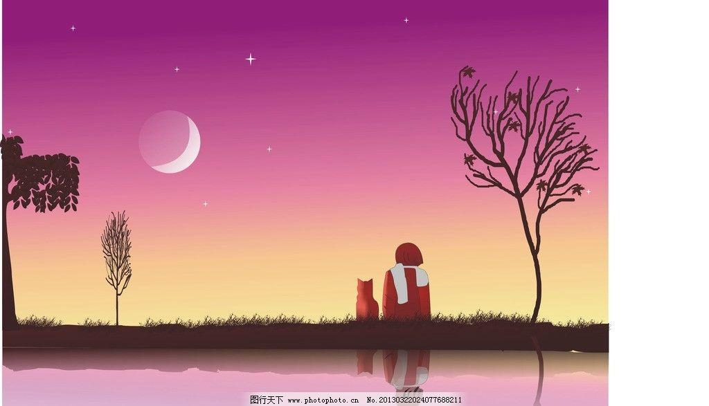 秋天 樹 月亮 意境 夕陽 落日 矢量文件 cdr 自然風景 自然景觀 矢量圖片