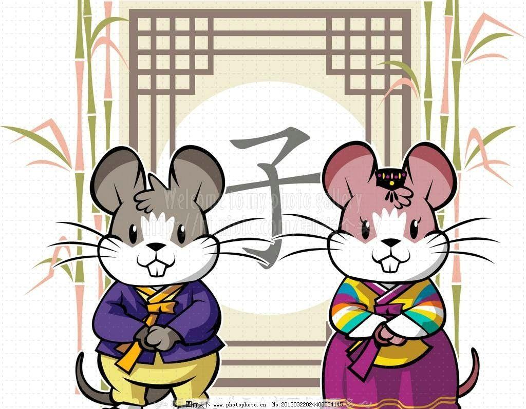 十二生肖真实鼠动物图片