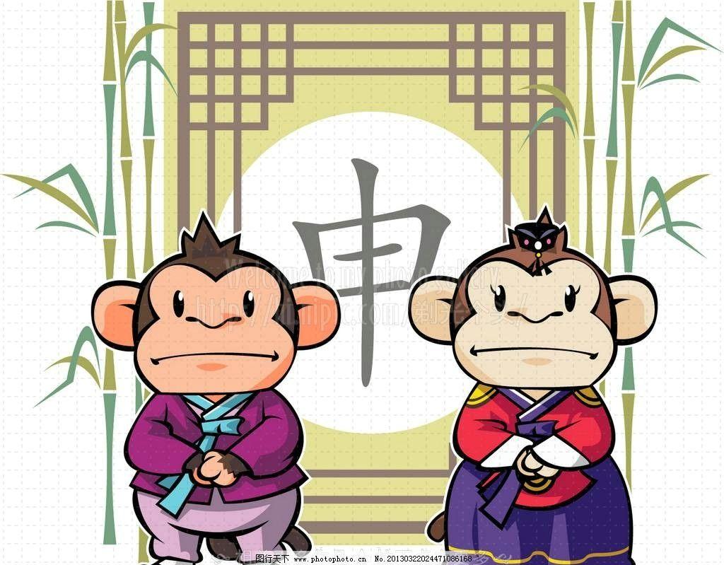 生肖猴 手绘猴 小猴 卡通猴 过年 生肖 十二生肖 卡通十二生肖 卡通