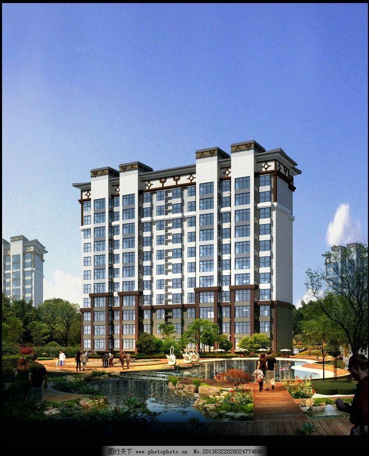 单体楼效果图 高层住宅效果图        住宅楼效果图 中式风格建筑 新
