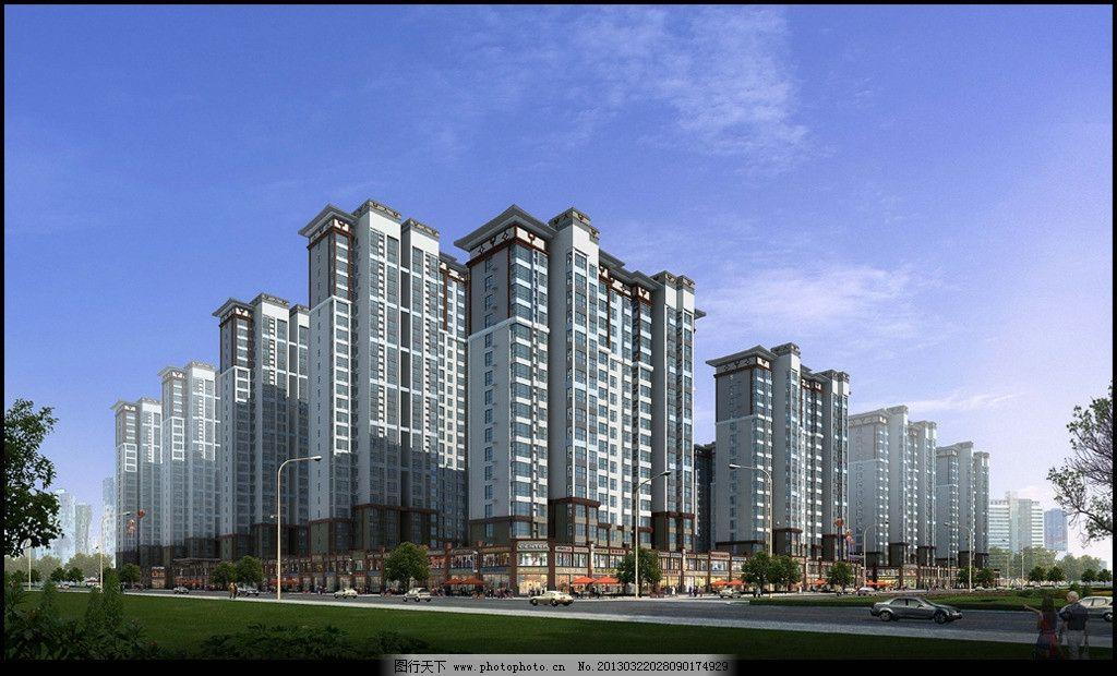 景观效果图 高层住宅效果图        住宅楼效果图 中式风格建筑 新