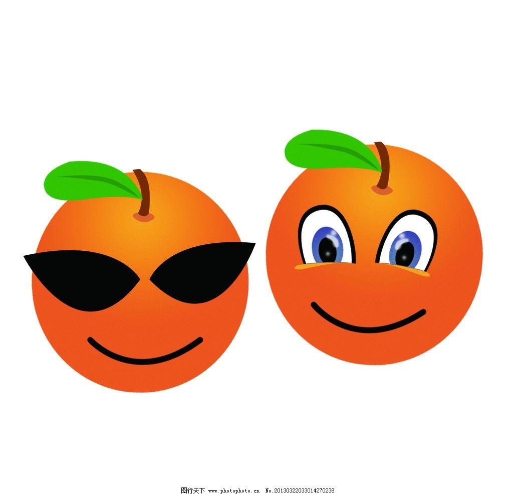 卡通橙子 卡通形象 香橙 动漫水果 源文件
