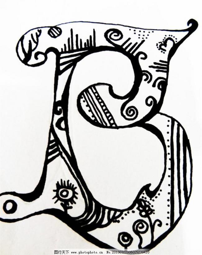 字母设计 创意字体设计 绘画书法 图形创意 文化艺术 创意插图