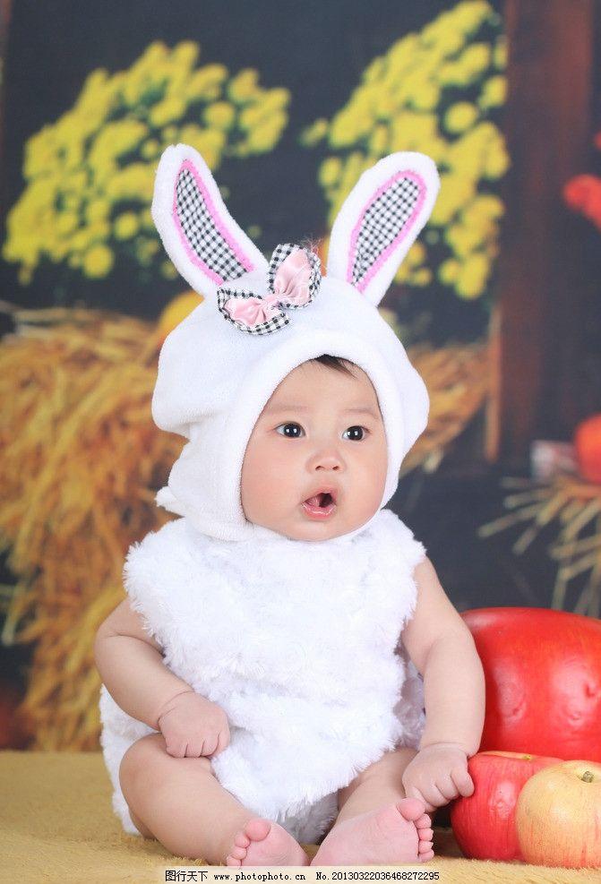 宝贝 宝宝 照片 艺术照 满月照 宝宝相片 宝宝照片 小白兔 儿童幼儿
