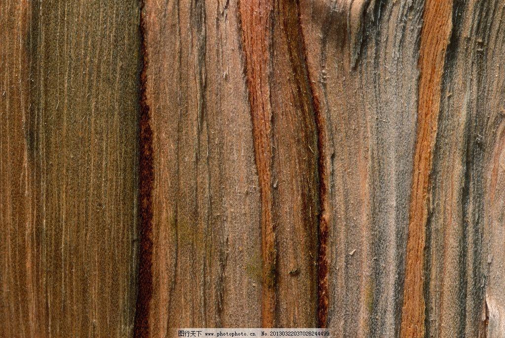 木纹 地板 木地板 广告背景图 艺术 纹理 材质 木材质 高清木纹