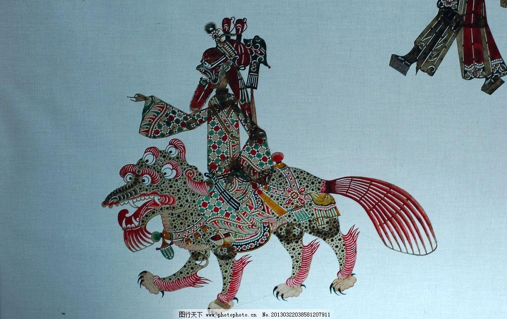 皮影 国画 人物画 传统
