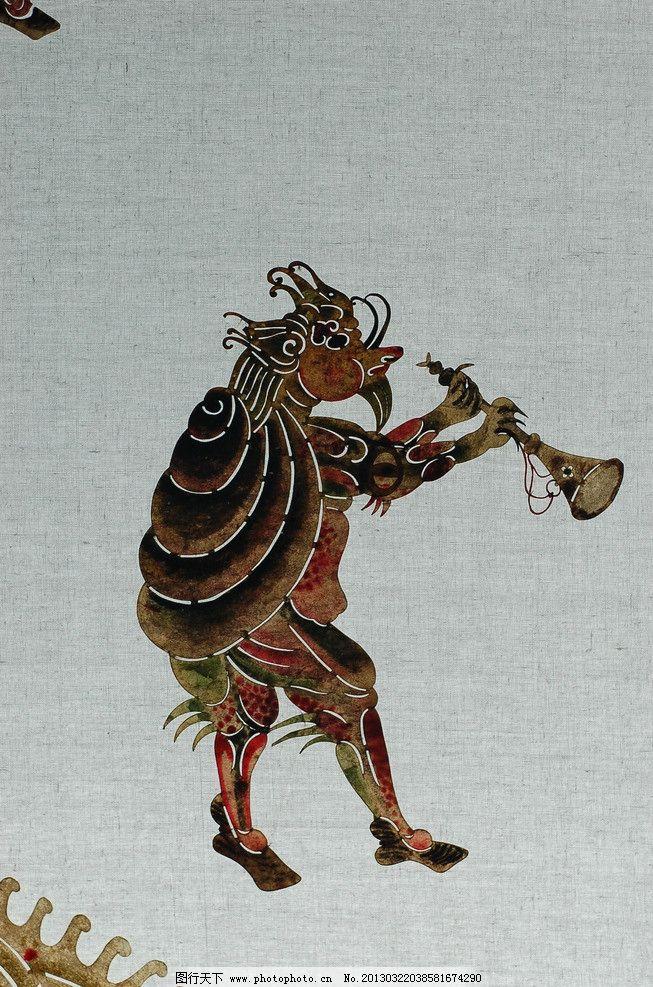 皮影 国画 人物画 传统 民族 驴皮 神话 传说 传统文化 文化艺术 摄影