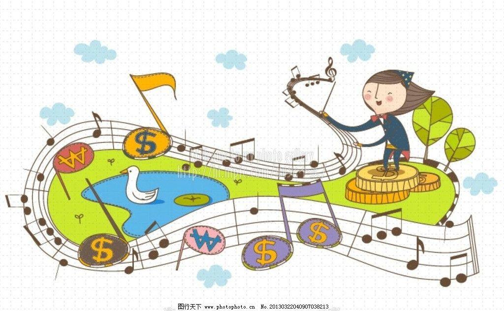音符 音乐 卡通插画 卡通小孩 卡通鸭子 卡通儿童 儿童幼儿 矢量人物