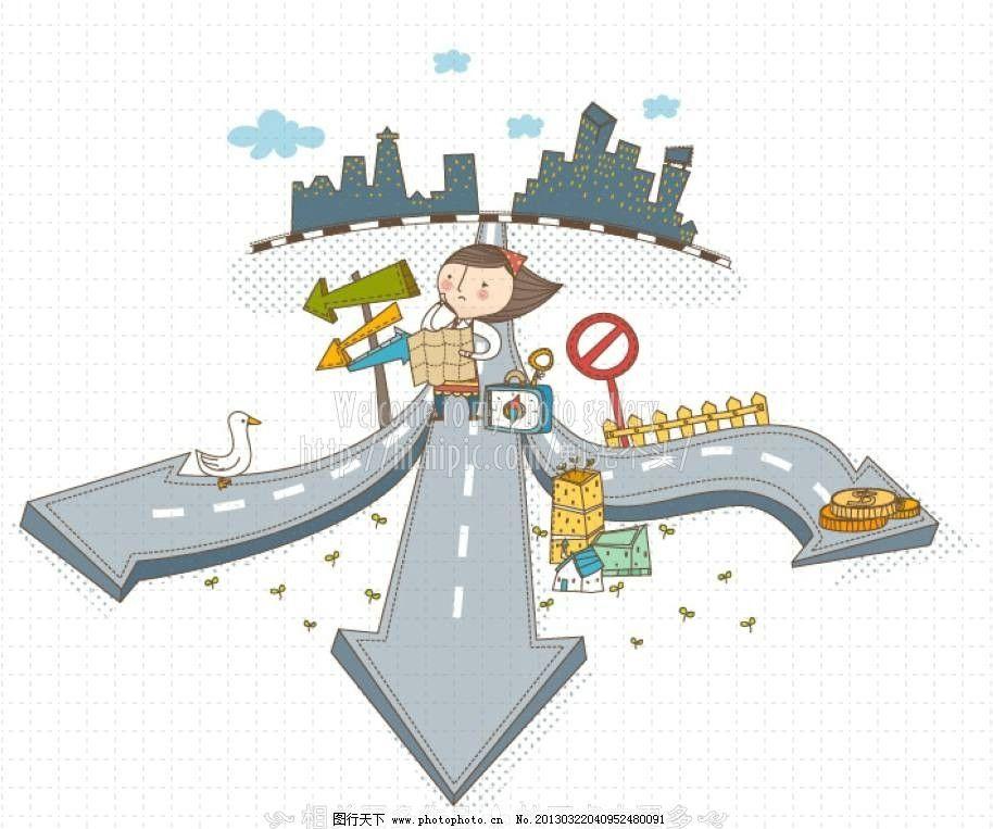 人生道路 人生选择 分岔路口 卡通插画 卡通小孩 卡通树木 卡通房子