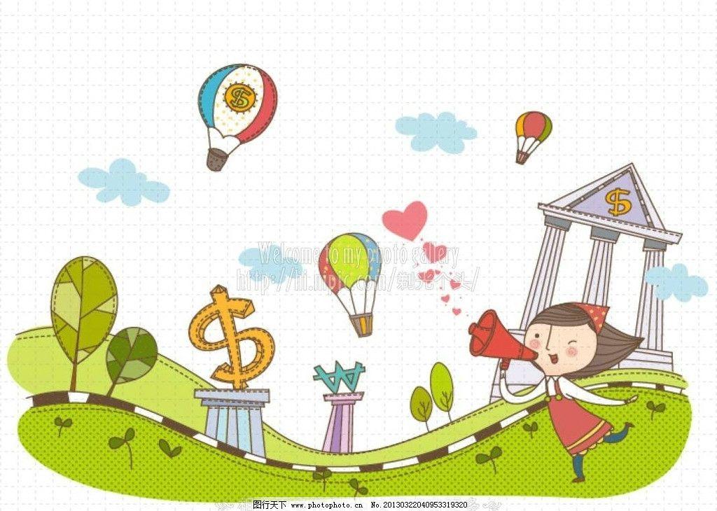 卡通热气球 喇叭讲话 卡通小树 卡通插画 卡通小孩 卡通树木 卡通房子