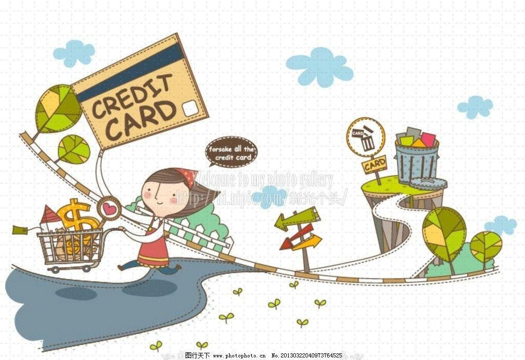 购物 卡通插画 卡通小树 卡通小孩 卡通树木 卡通房子 卡通屋子 卡通