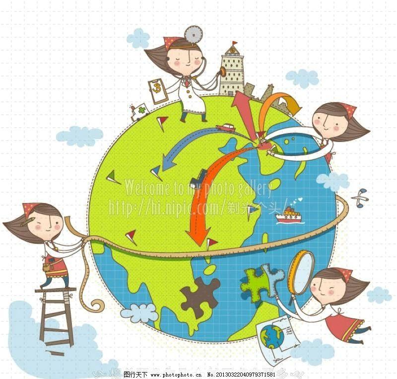 手绘地球 卡通儿童 可爱儿童