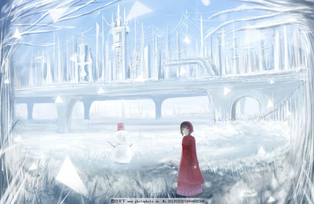 雪景 动漫 人物 风景 唯美 意境 风景漫画 动漫动画 设计 300dpi jpg