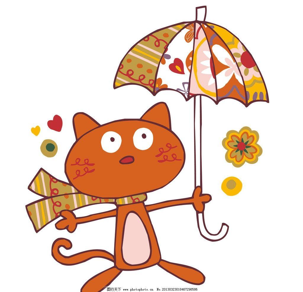 卡通 印花 服装印花 小猫 卡通猫 雨伞 ai 矢量图 卡通设计 广告设计