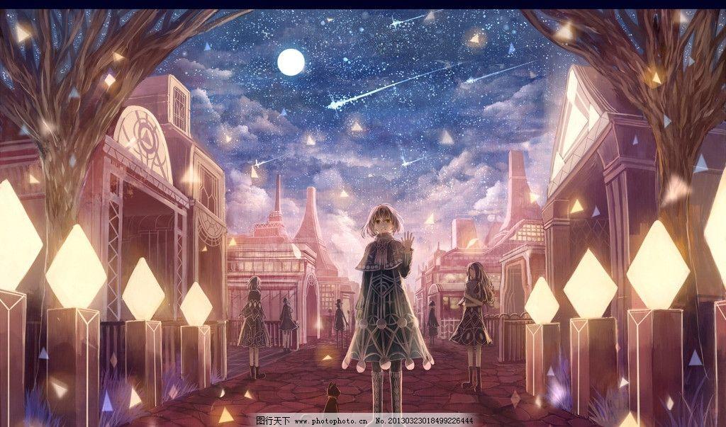 灯夜 夜晚 女孩 星空 灯光 建筑 风景漫画 动漫动画 设计 350dpi jpg