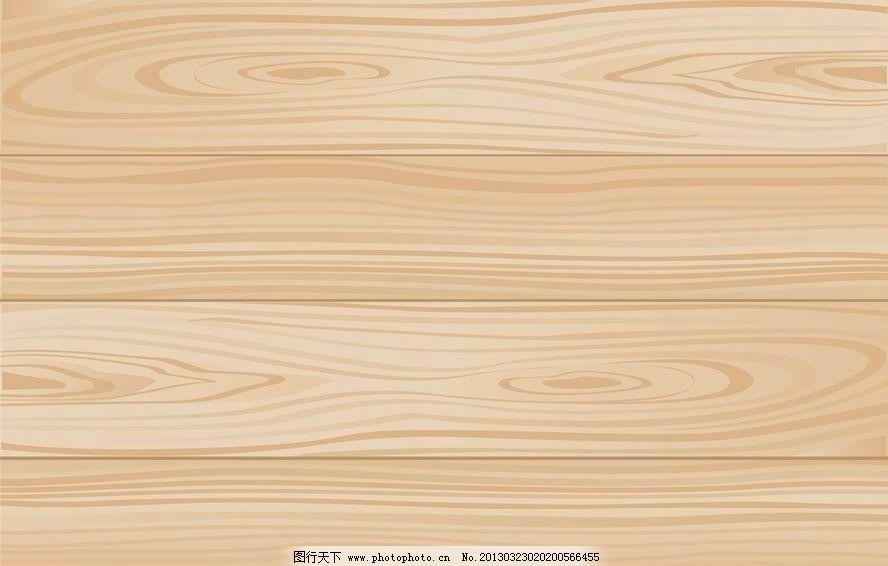 木纹木地板 木板 材质 怀旧 手绘 纹理 时尚 背景 木纹木板矢量