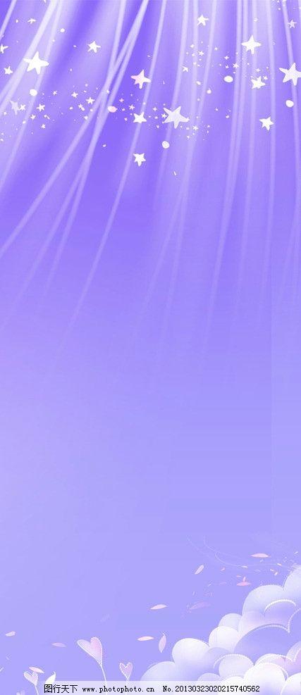 淡紫色背景 唯美 淡紫色 简单 背景 素材 背景底纹 底纹边框 设计 72