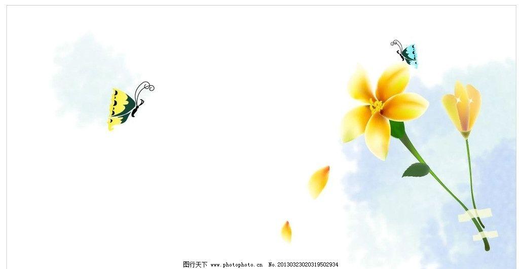 时尚花纹 梦幻花纹 潮流 影楼 贺卡 邀请 装饰 插画 海报 展板