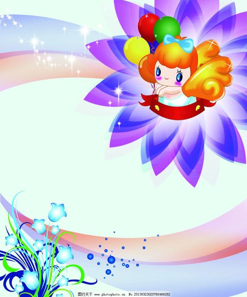 花朵移门 花朵 移门 红花 精灵 星星 藤蔓 线条 设计图库 底纹边框
