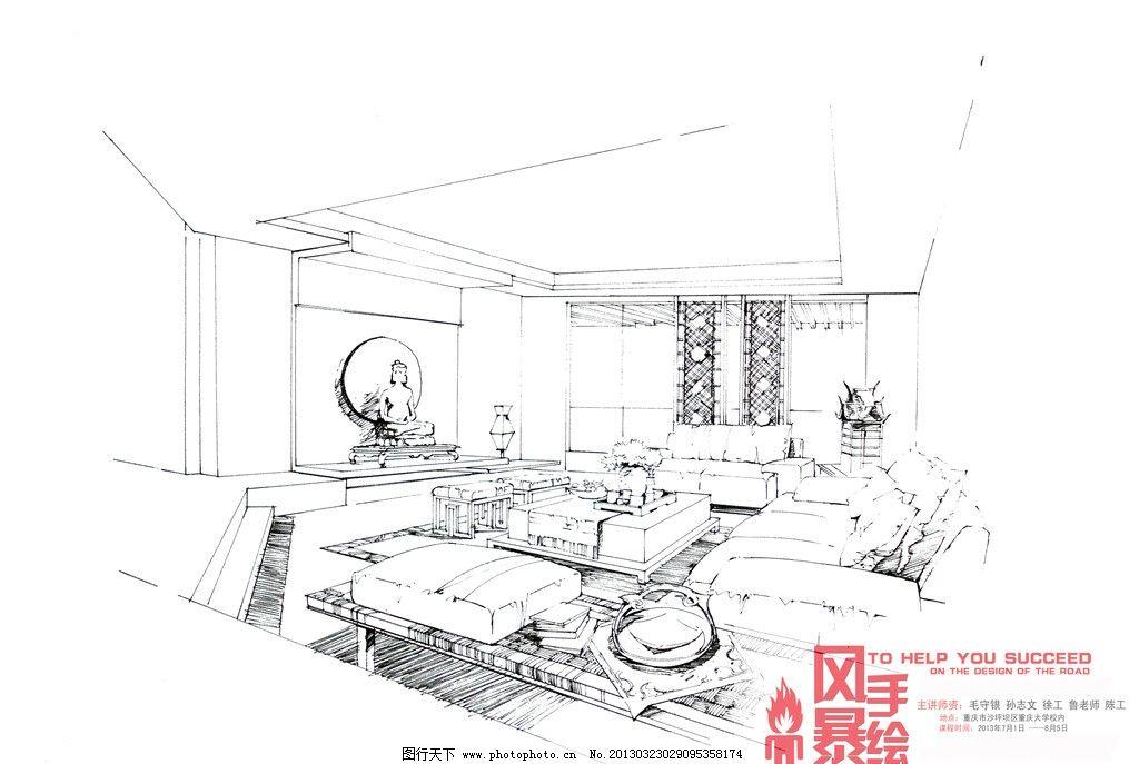 手绘 建筑考研 景观考研 室内考研 城规考研 风景园林考研 手绘快题