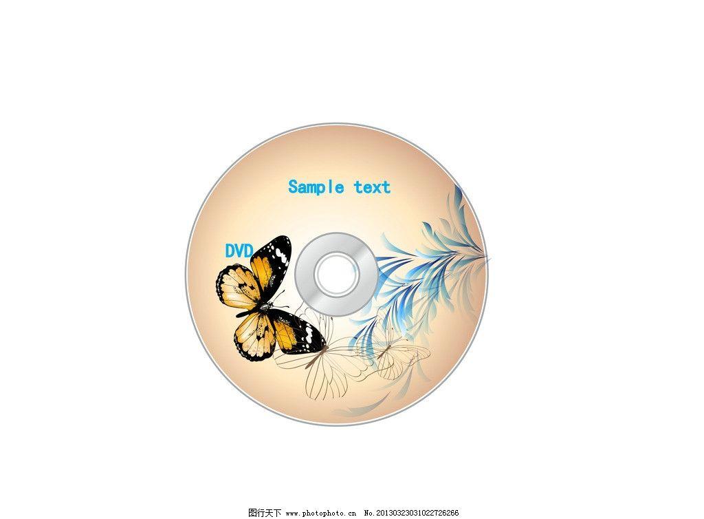 美丽蝴蝶光盘图案 矢量图 黄色 盘贴 其他设计 广告设计