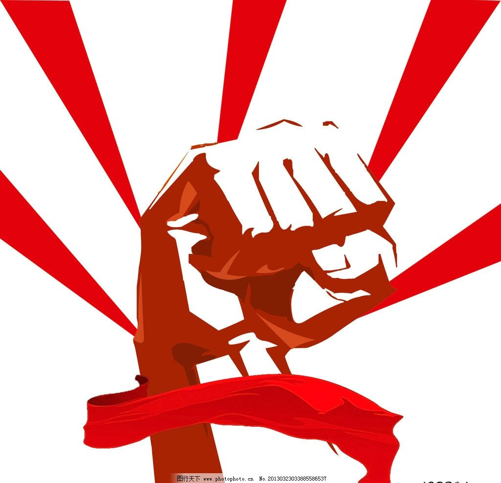 奋斗logo设计