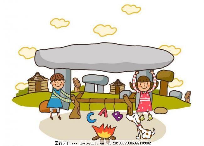 烧烤 儿童插画 儿童绘画 儿童世界 广告设计 户外烧烤 卡通插画