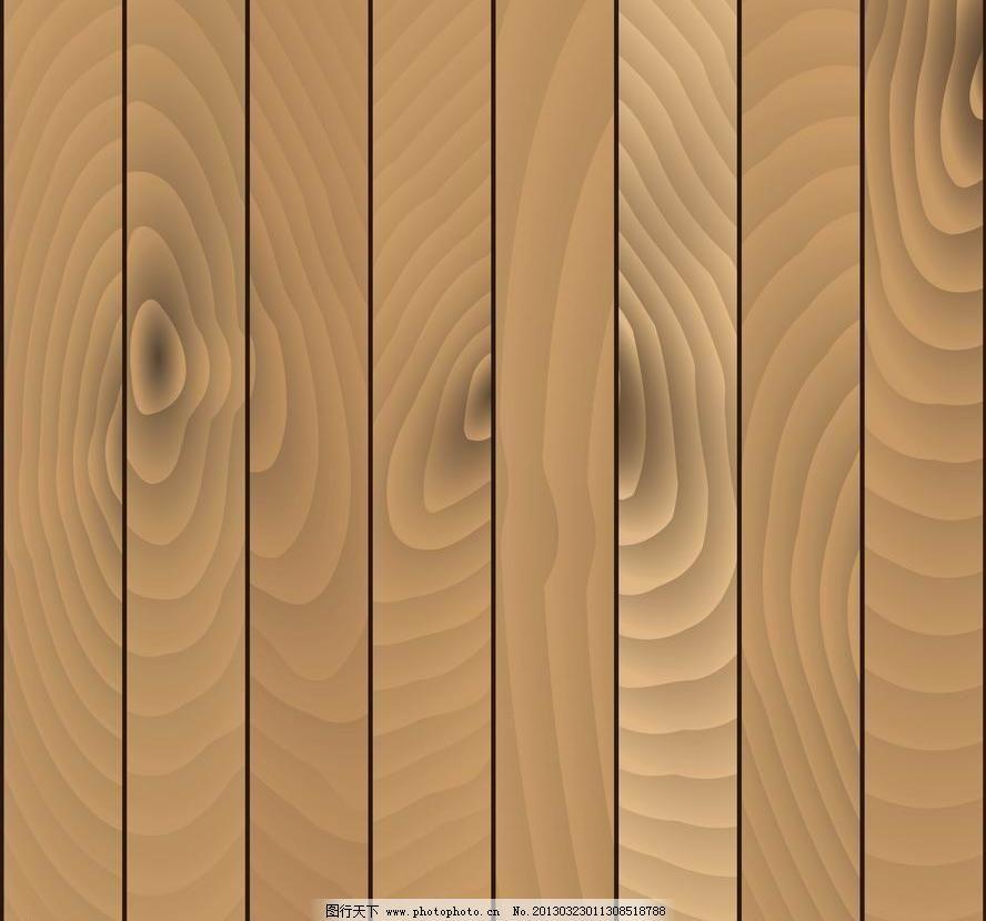 eps 背景 材质 底纹背景 底纹边框 木板 木地板 木纹 时尚 手绘 木纹