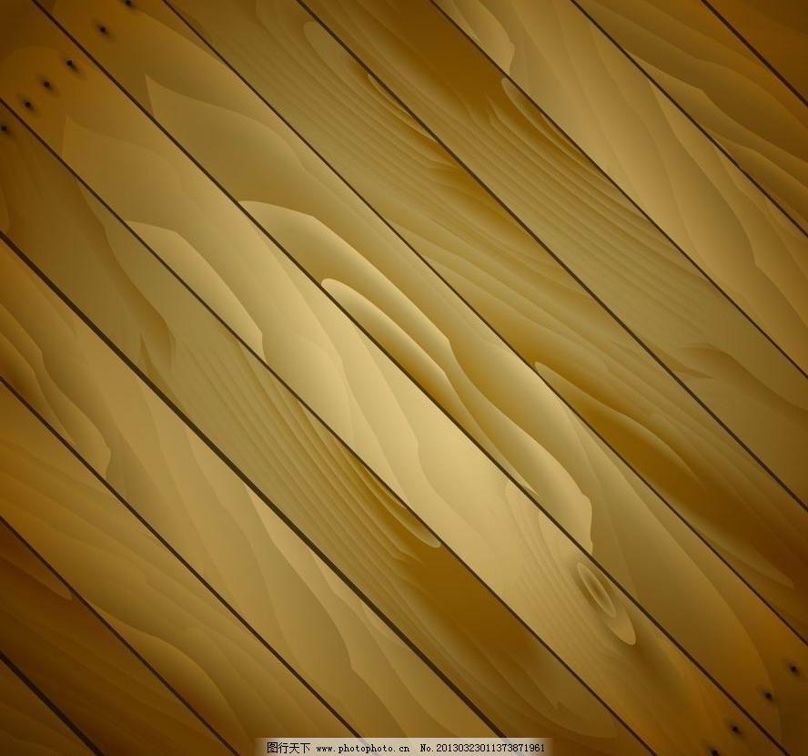 木纹材质手绘图片