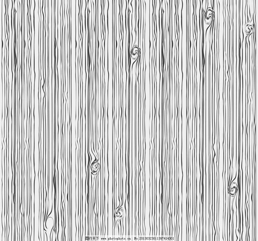 木纹木板 木板 木纹 木地板