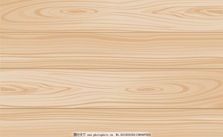木纹木地板图片_室内设计