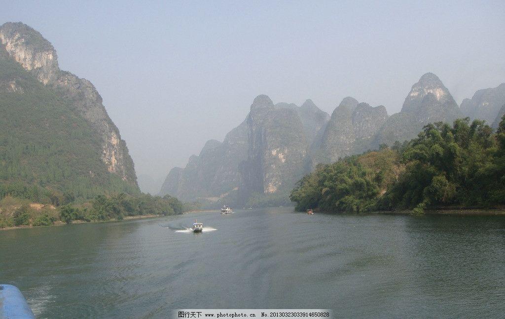 桂林山水游图片